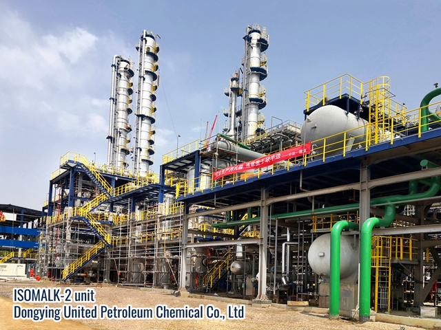 ISOMALK-2 unit Dongying United Petroleum Chemical Co., Ltd